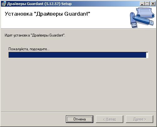 Скриншот установки драйверов ключа Logos