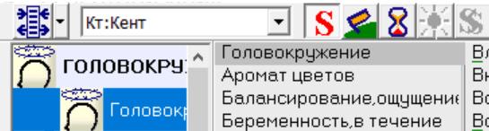 Скриншот 9 программа logos