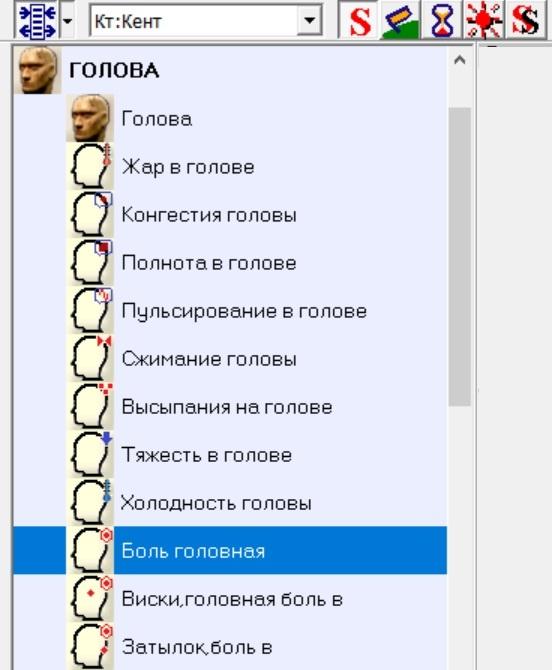Скриншот 6 программы logos